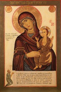 """VIVERE LA GIOIA"" MOTHER OF UNEXPECTED JOY"
