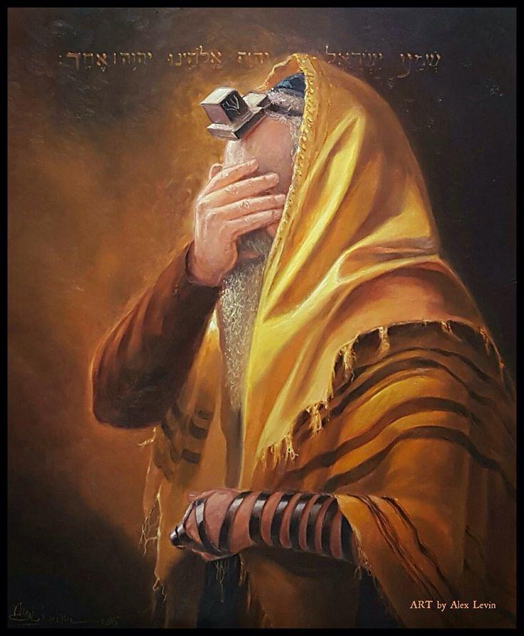 en diaro il tallit shema_israel_jewish_history_273112379